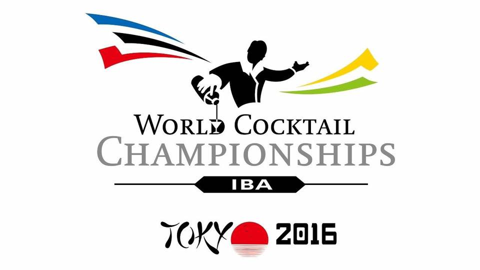 WCC Tokio - Japón